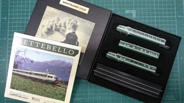 Atlas Settebello